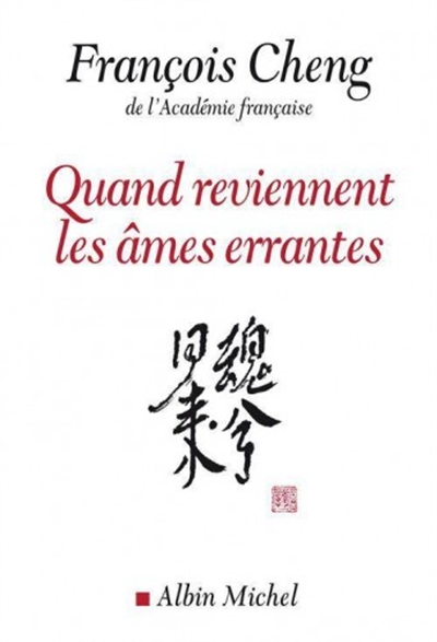 Quand reviennent - Cheng