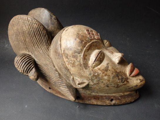 Masque africain Okuyi - PUNU - Gabon 2